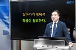 '초고령사회 진입과 엔딩산업의 기회'
