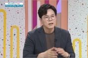 중앙의전기획 이정훈 대표 '아침마당'에 출연