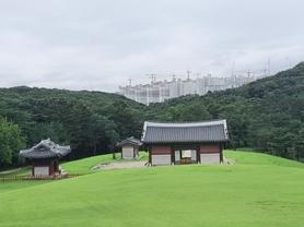 세계문화유산 조선왕릉옆 아파트, 철거 찬반 논란