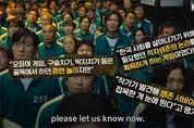 국산 오징어 전세계 강타, 5대양 종횡무진 덮쳐?