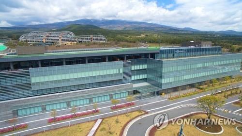 17일 개설허가가 취소된 제주 서귀포시 녹지국제병원 전경.